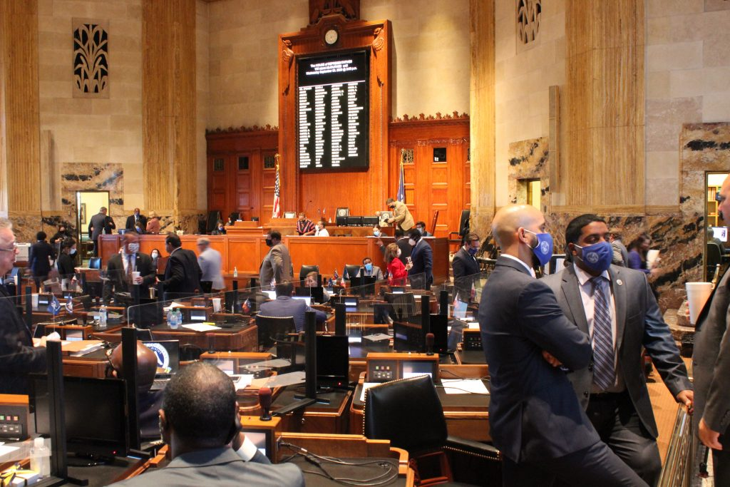 House passes qualified immunity bill
